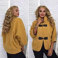 Куртка женская с рукавами 3/4  АЛМ-045 горчица
