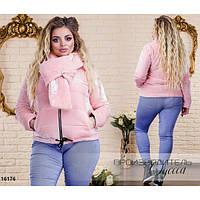 Куртка женская-бомбер 609 велюровая R-16176 розовый