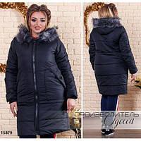 Пальто женское 5063 зимнее на меху R-15879 черный
