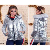 Куртка женская 5076 со съемным капюшоном R-15876 серебро