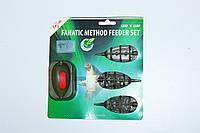 Фидерная кормушка Fanatic Method Feeder Set, фото 1