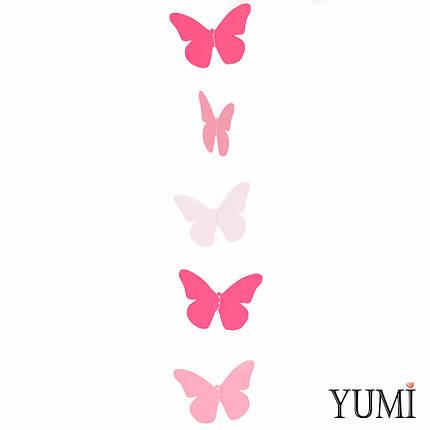 Гирлянда картон плоская малиновые, розовые и белые Бабочки  длина 1,2 м, фото 2