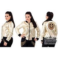 Куртка женская с напылением блеска АК-015.1 золотой