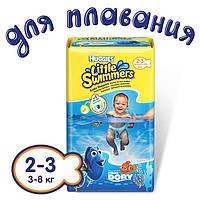 Подгузники-трусики для плавания Huggies Little Swimmers 2-3 ( 3-8 кг ) 12 шт!