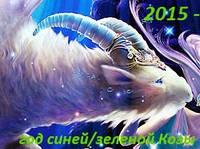 Внимание!!!! Китайский Новый год!