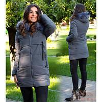 Куртка женская женская зимняя ЦА-020 серый