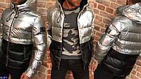 Мужская стильная куртка синтепон 250
