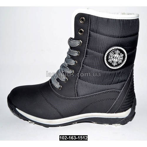 Высокие зимние ботинки, непромокающие дутики 37 размер (23.7 см)