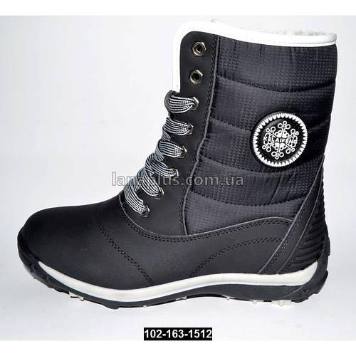 Высокие зимние ботинки, непромокающие дутики 40 размер (25.9 см)