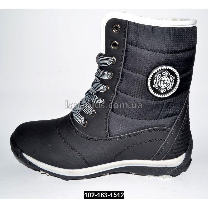 Высокие зимние ботинки, непромокающие дутики 41 размер (26.7 см)