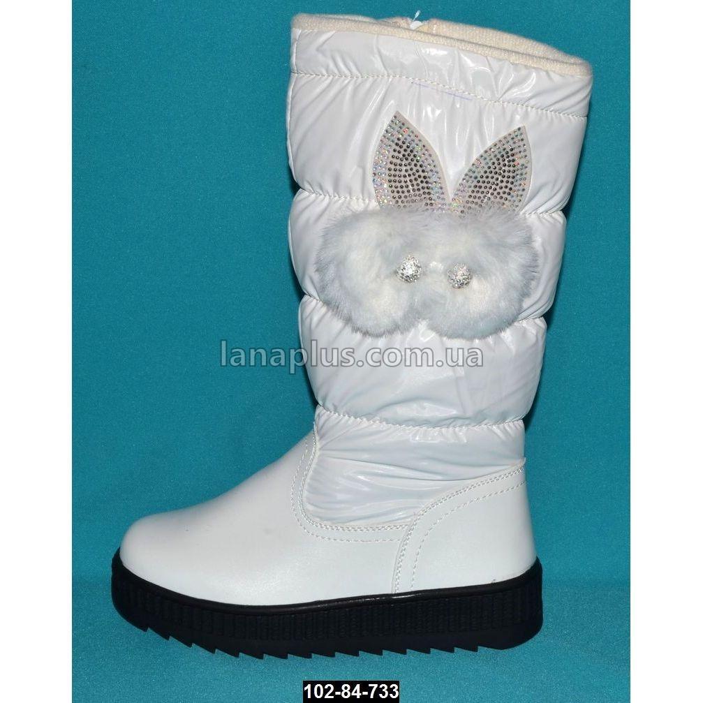 Теплые непромокающие зимние сапоги для девочки, 32 размер (20.1 см)