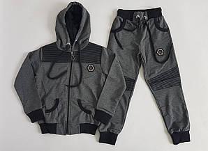 Детский спортивный костюм серого цвета
