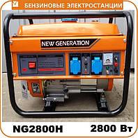 Генератор NG 2800H,  электростанция мощность 2,8 кВт