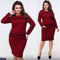 Женское платье нарядное теплое зимнее от производителя Одесса 7 км 50-56  размер 10672df2f85