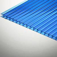 Сотовый синий поликарбонат 10 мм Polygal
