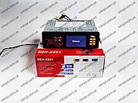 Автомагнитола Pioneer DEH-X901 Video экран LCD 3'' USB+SD, фото 1