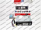 Автомагнитола Pioneer DEH-X901 Video экран LCD 3'' USB+SD, фото 2