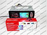 Автомагнитола Pioneer DEH-X901 Video экран LCD 3'' USB+SD, фото 6