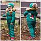 """Зимний комбинезон для мальчиков и девочек """"Микки"""", р-ры на рост 98-134, фото 2"""
