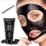 Очищающая маска-плёнка с бамбуковым углём Bioaqua Blackhead Removal Bamboo Charcoal Black Mask, фото 2