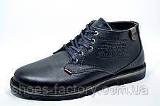 Ботинки мужские в стиле Levi's, Зимние (Темно-синие), фото 3