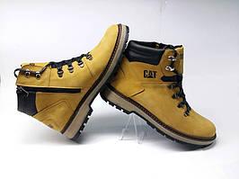 Зимние ботинки Сaterpillar (Реплика)
