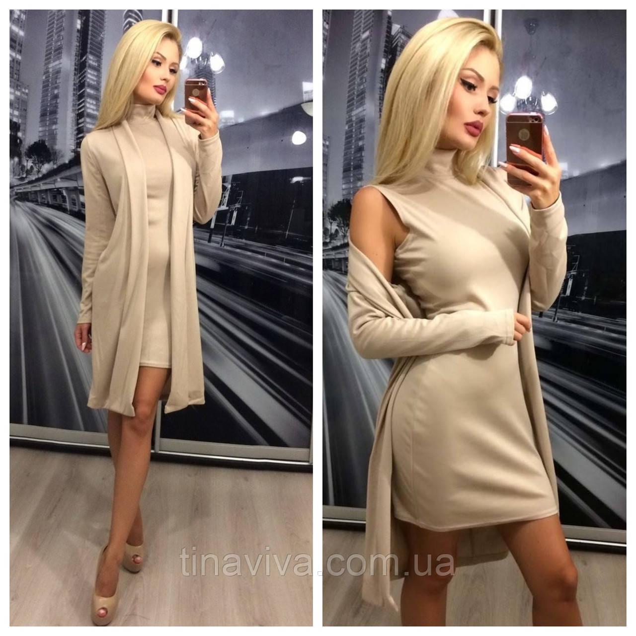 "женское платье + кардиган (жіноче плаття ) ""Вольво"""