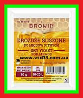 """Дрожжи для медовухи """"Biowin""""(Польша) , Годен до: 02.2020г."""