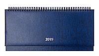 Планинг датированный 2019 BASE, синий 2599-02 , фото 1