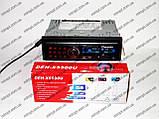 Автомагнітола Pioneer DEH-X5500U - USB+SD+FM+AUX, фото 2