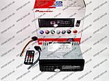 Автомагнітола Pioneer DEH-X5500U - USB+SD+FM+AUX, фото 3