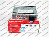 Автомагнітола Pioneer DEH-X5500U - USB+SD+FM+AUX, фото 4