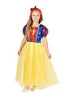 Детский карнавальный маскарадный костюм Белоснежка рост: от 110 до 134 см