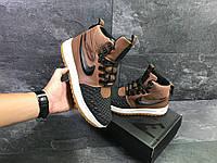 Мужские зимние кроссовки Nike Lunar Forse 1 Duckboot 6594 коричнивые, фото 1