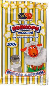 """""""Веселі Баранці"""" Попкорн """"Солоний"""" для мікрохвильової печі 100г (24шт)"""