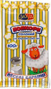 """""""Веселі Баранці"""" Попкорн """"Солоний"""" для мікрохвильової печі 100г (24шт), фото 2"""