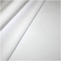 Ткань Саржа К1-701 бел. 59797  150СМ 210 г/м2