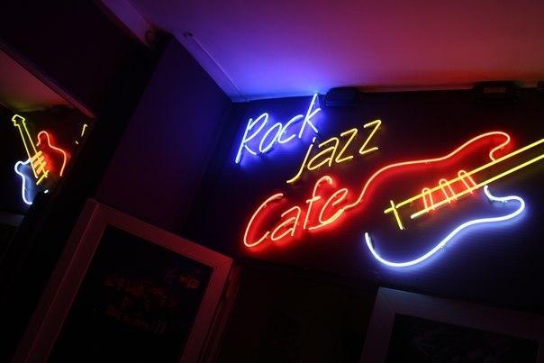 Джаз-рок (Jazz rock)