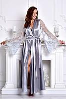 Красивый длинный халат атласный с кружевными рукавами Серый (Серебро). Размеры от XS до XL