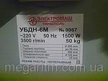 Станок деревообрабатывающий УБДН 6М  Молдавия, фото 3