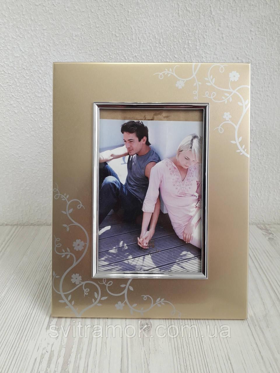 Рамка для фото закоханих з металу 10х15 см