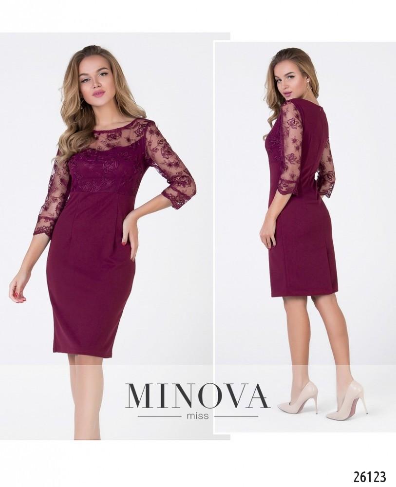 Нарядна сукня з креп-трикотажу, прикрашена вишитою сіткою