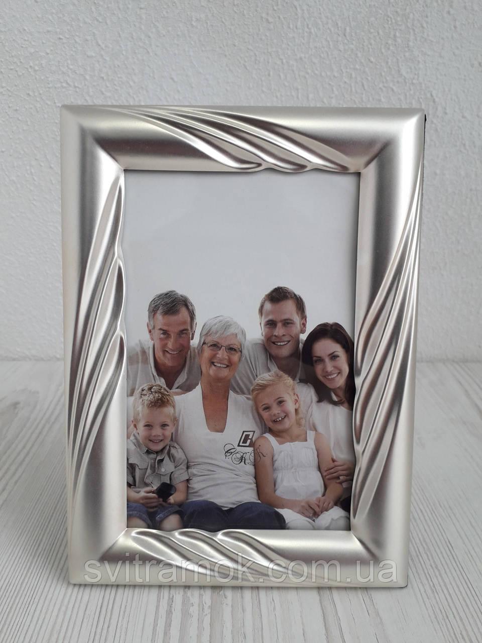 Сімейні фоторамка з металу 10х15 см