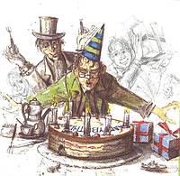 Салфетка декупажная День рождения 4319