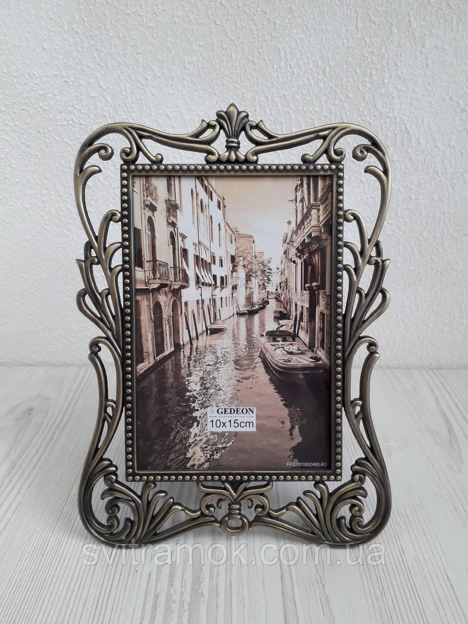 Рамка для фото з металу 10х15 см