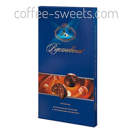 Конфеты в коробке Вдохновение шоколадное пралине с дробленным фундуком 400 гр., фото 2