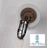 Фольга для литья, фольга для маникюра, голограмма №02 серебро