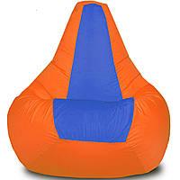 Кресло-мешок Груша Хатка средняя Оранжевая с Синим