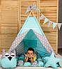 Вигвам Хатка комплект бонбон Звезды Мятный с серым с подушками
