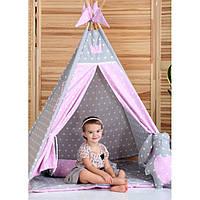 Вигвам Принцесса. Шалаш. Игровой домик. Детская палатка